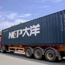 Доставка мебель из Китая в Узбекистан, Алматы, в г.Гуанчжоу