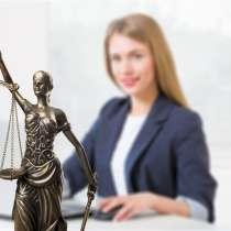 Услуги адвоката в Нижнем Новгороде, в Нижнем Новгороде