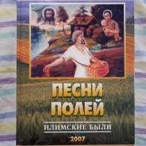 Книги, в Новосибирске