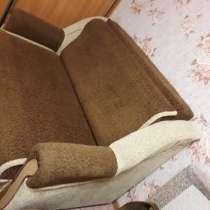 Продам мини-диван в отличном состоянии, в Куйбышеве