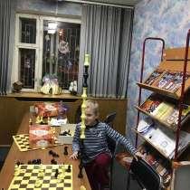 Обучения шахматам, в Москве