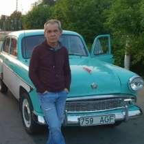 Alik, 61 год, хочет пообщаться, в г.Таллин