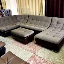 Модульный диван Ланкастер, в Зеленограде