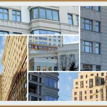 Агентство по сдаче жилья, в Москве