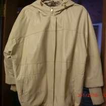 Куртка эко кжа 66 размер, состояние новой, в Москве