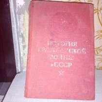 История гражданской войны, в Нижнем Новгороде