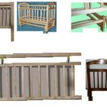 Кровать Ника №3 ;НОВАЯ; МАЯТНИК ПОДВЕСЫ НА ВТУЛКАХ, в Самаре