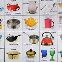 Куплю из дома любую посуду, инструменты др 90-347-70-46, в г.Ташкент