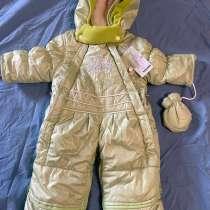 Детский тёплый комбинезон, в Москве