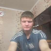 Познакомиться с девушкой лет 25-35, в г.Петропавловск