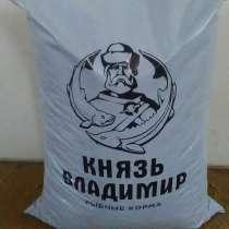 Экструдированный корм для осетра, сома, форели, карпа, в Краснодаре