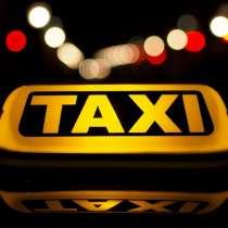 Работа в Яндекс Такси на своем авто, в Воронеже