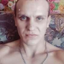 Максим, 50 лет, хочет пообщаться, в Новосибирске