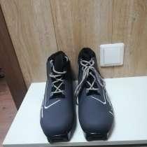 Продам комплект, лыжи, палки, ботинки 43р., автомат, в Ижевске