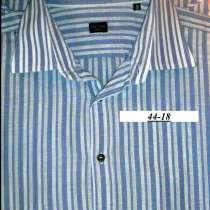 Рубашка Paul Smith London, в Санкт-Петербурге