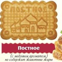 Сахар Гост 33222-2015 ТС 2, в Краснодаре