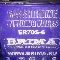 Проволока сварочная обмедненная d-1.2 (15кг/коробка) (BRIMA, в Чите