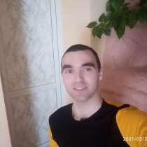 Евгений, 23 года, хочет пообщаться – Хочу познакомится с приятной девушкой, в г.Кишинёв