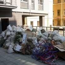 Вывоз строительного и бытового мусора, в г.Лондон