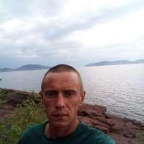 Сергей, 30 лет, хочет пообщаться, в Черногорске