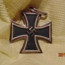 Продам рыцарский крест, в г.Житомир