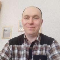 Водитель офисный, персональный, в Нижнем Новгороде