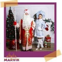 Новогодний утренник Марвик, в г.Астана