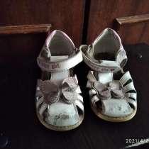 Обувь недорого, в г.Кривой Рог