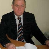 Курсы подготовки арбитражных управляющих ДИСТАНЦИОННО, в Шелехове