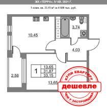 1-к квартира 33 м2 в Приморском районе, в Санкт-Петербурге