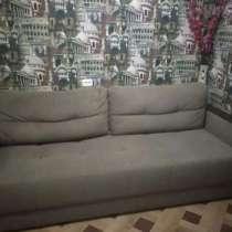 Отдам диван даром, в Москве