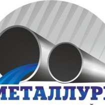Трубы: 219х9 219х8 219х7, в Челябинске