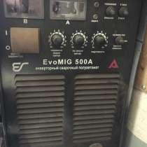 Сварочный автомат EVO MIG 500A, в Казани