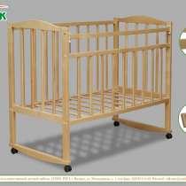 Кроватки для новорожденных, в Волжске