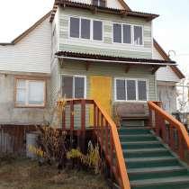 Продаю благоустроенный дом, в Якутске