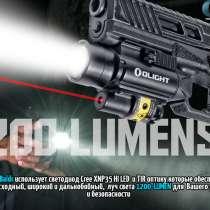 Olight Пистолетный фонарь Olight PL-2RL BALDR со встроенным ЛЦУ, в Москве