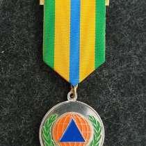 Знак Медаль МОГО - Международная организации гражданской, в Москве