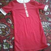 Платье за 350 и блузка за 300 или 200 сом, в г.Каракол