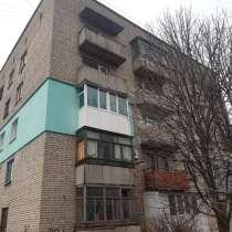 Продам 2х комнатную или обмен, в г.Алчевск