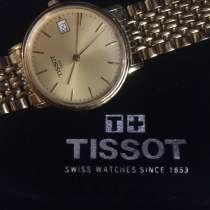 Часы Tissot Швейцария 870/970 мужские, в Йошкар-Оле