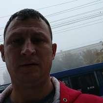 Ищу Девушку, в г.Ташкент