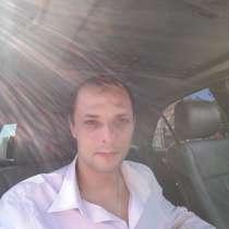 Евгений, 46 лет, хочет познакомиться, в Краснодаре