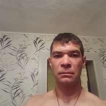 Дмитрий, 34 года, хочет пообщаться, в Краснодаре