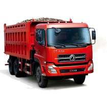 Автомобильной перевозке от 10 до 5000 кг с Китая до Бишкек, в г.Гуанчжоу