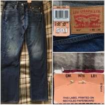 Продам джинсы Levi's оригинал, в Комсомольске-на-Амуре