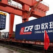 Быстрая доставка грузов из Китая в Казахстан, в г.Астана