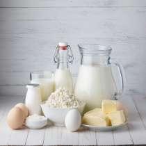 Молоко и молочные продукты, в Клине