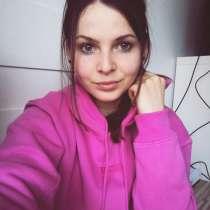 Наталья, 29 лет, хочет познакомиться – Познакомлюсь с мужчиной от 30 лет, в Самаре
