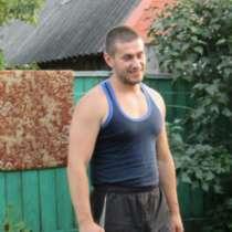Oleg, 38 лет, хочет пообщаться – Ищу девушку для общения, в г.Борисов