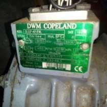 Компрессор Copeland DL SGP-401, в г.Полтава